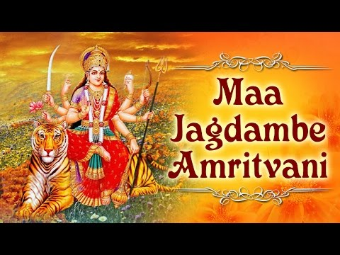 Maa Jagdambe Amritvani   Durga Amritvani   Shemaroo Bhakti