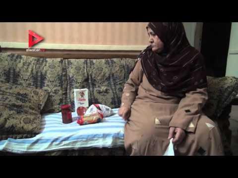 الوطن المصرية: يوميات