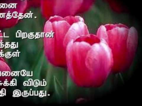 love sad song tamil - YouTube