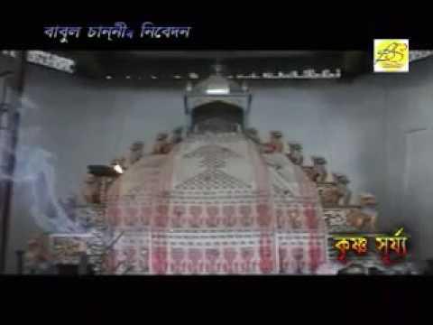Najaiba Guru Sangkar By Vidya Sagar