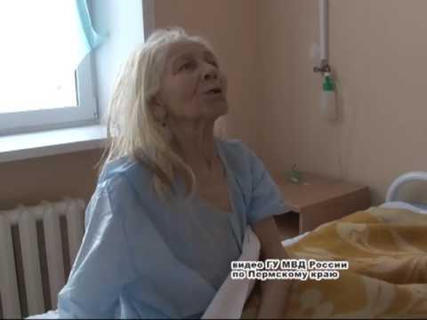 В Перми полицейские спасли пенсионерку