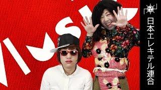 メイクアップアーティスト・ノリユキさんが教える、Music Fairy の Emir...