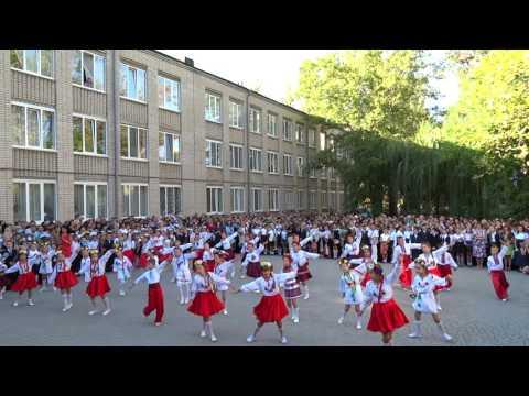 Гимназия 1409 официальный сайт