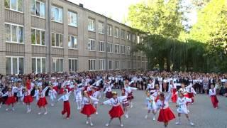 Первое сентября 2016. Школа 52. Постановка Алексашкин Николай. Школа танцев Дельсарт Херсон.