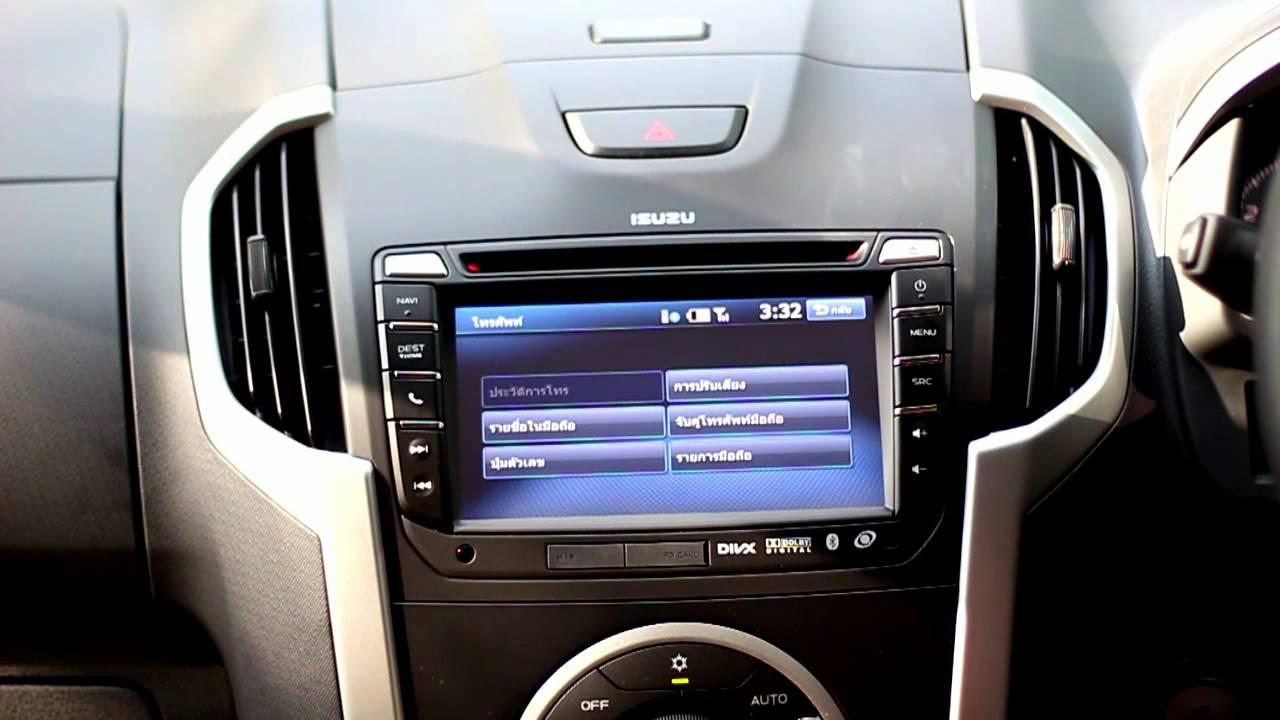 การใช้โทรศัพท์เชื่อมต่อ Bluetooth กับรถยนต์ แฮนด์ฟรี