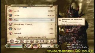 Oblivion - How to get Emperor Robes on Xbox 360 or PS3