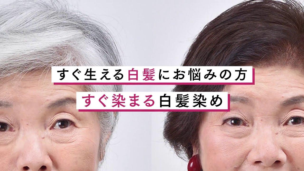 エア カラー 評判 ボタニカル