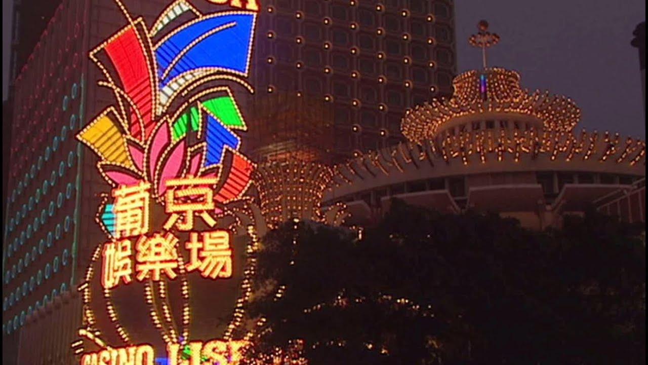 Macau Das Las Vegas Des Ostens Youtube