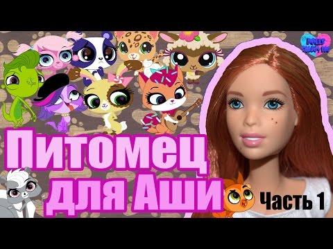 Куклы Клодин Вульф серия Монстер Хай купить - Кукломания