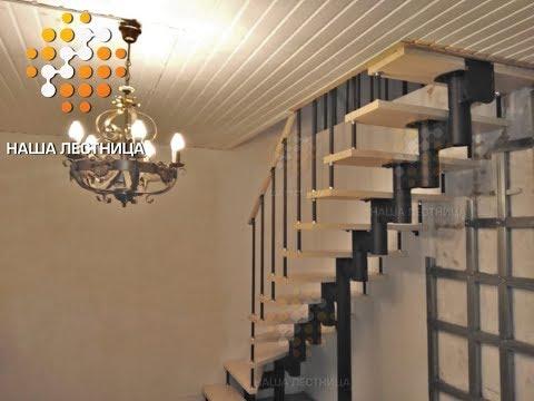 Наша Лестница - отзывы клиентов часть 20
