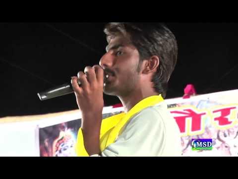 Ghodo Babe Ro !! Full HD Song !! Gou Mitra Mandal Live