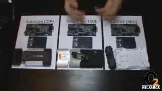 TCS CDP, Autocom CDP и Delphi DS-150E сравнение трех устройств