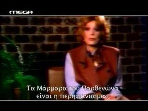 Melina Mercouri about the Parthenon Marbles