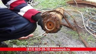 видео Скважинные промышленные насосы