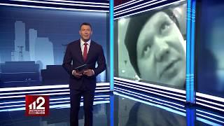 Банду вора в законе по кличке «Циркач» задержали в Подмосковье. Видео!