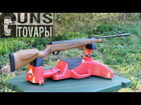 Пневматична гвинтівка Snow Peak SPA GR1600W