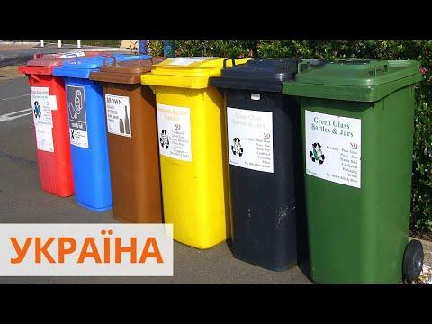 Переработка пластика в
