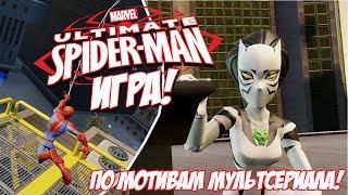 Совершенный Человек-Паук Игра!! (Disney Infinity 2.0)