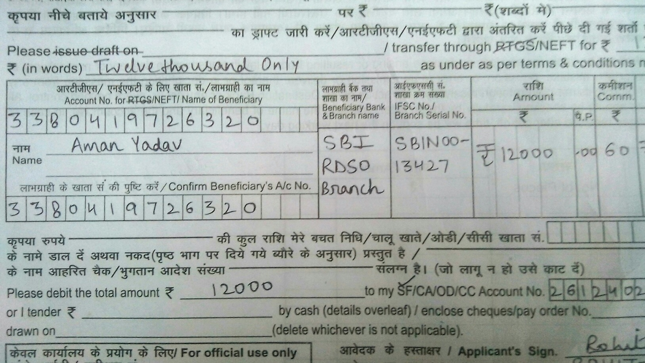 rtgs format of punjab national bank letter