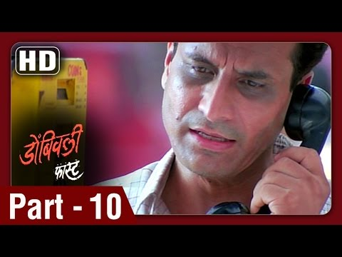 Dombivli Fast - 10/12 - Sandeep Kulkarni & Shilpa Tulaskar - Superhit Marathi Movie HD