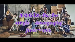 NOGIZAKA46 is a Japanese top idol group. They debuted on February 2...