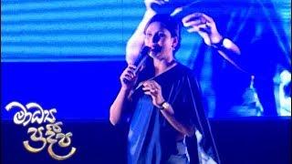 Madya Pradeepa - (2018-03-10) | ITN Thumbnail