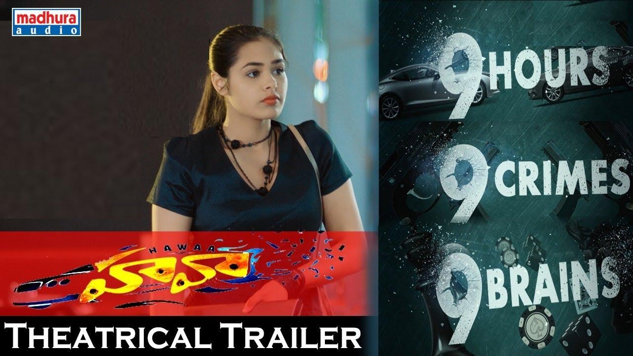 Hawaa Theatrical Trailer || Chaitanya, Divi Prasanna | Mahesh Reddy | Film N Reels Production