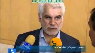 Selling foreign currency to travelers by Iranian banks stopped