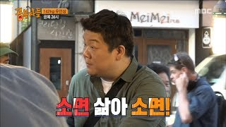 [HOT]  Give a cooking lecture, 공복자들 20181014