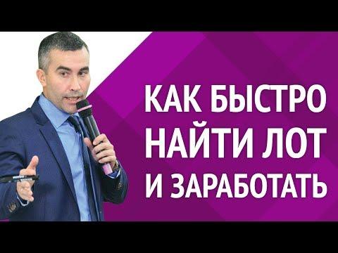 Электронная торговая площадка ПАО «Россети»