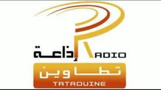 Intervention Hamza Ben Rajab sur Radio Tataouine