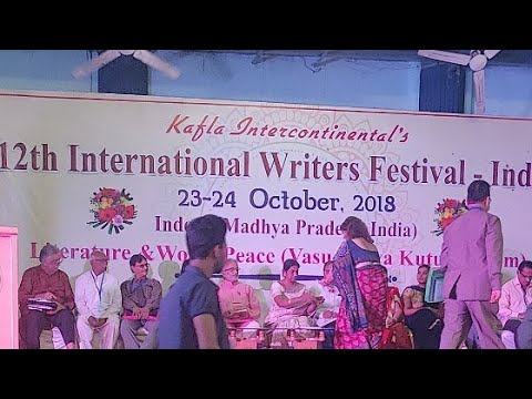 12th International Writers Fest - INDORE