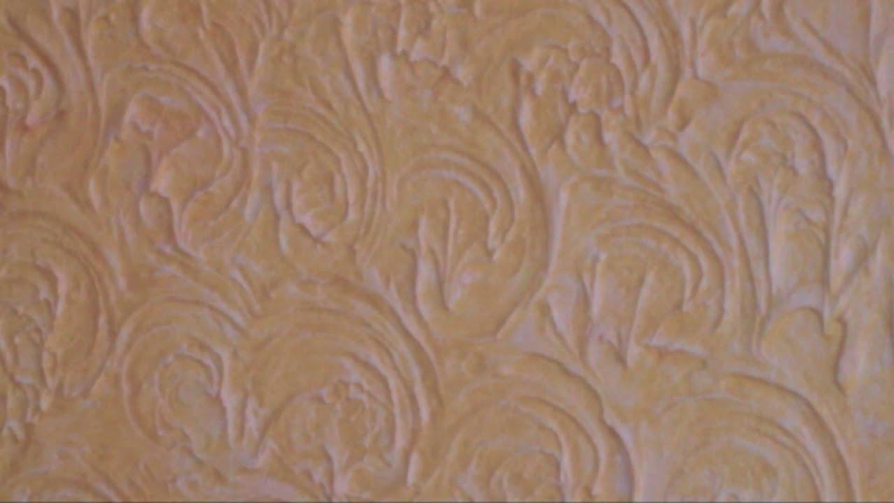 Como aplicar textura em paredes e 17 idéias - Vai Com Tudo