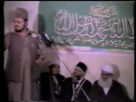 2/3 Memorable rare Speech: Allama Abdul Waheed Rabbani London UK - March 1982