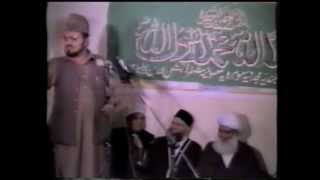 2/3 Memorable rare Speech: Allama Abdul Waheed Rabbani London UK - March 1982