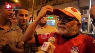 اليوم السابع | مشجع ينفعل على اتحاد الكرة وأجيري بعد خسارة منتخب مصر