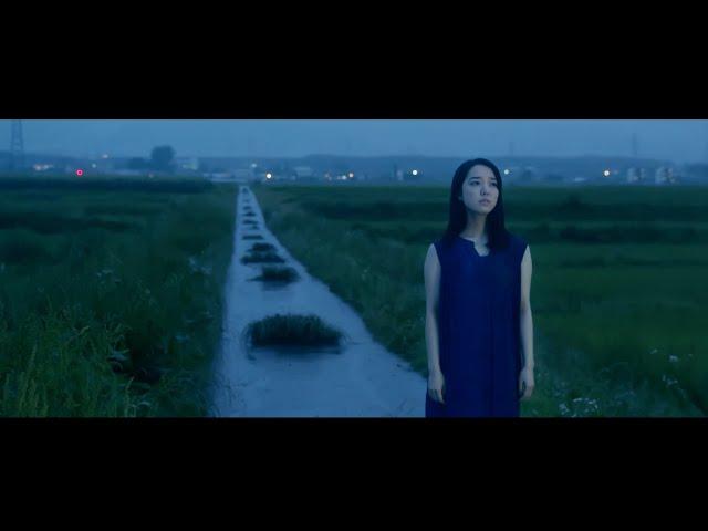 上白石萌音「一縷」(映画『楽園』コラボMV ショートVer.)