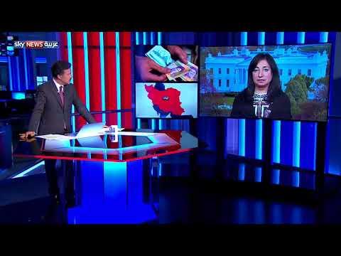 إيران.. انهيار عملة ومشاكل اقتصادية  - 06:21-2018 / 4 / 25