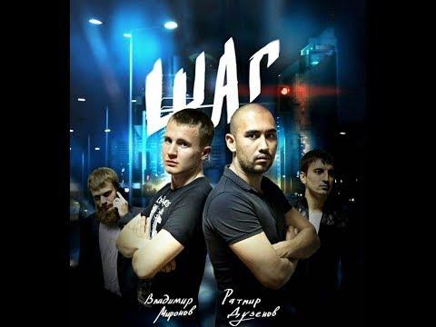 Казахстанский фильм Шаг 2018 (HD 1080p) - Ruslar.Biz