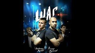 Download Казахстанский фильм Шаг 2018 (HD 1080p) Mp3 and Videos