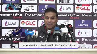 super time - تصريحات نارية وهامة لكابتن حسام البدري المدير الفني للمنتخب المصري