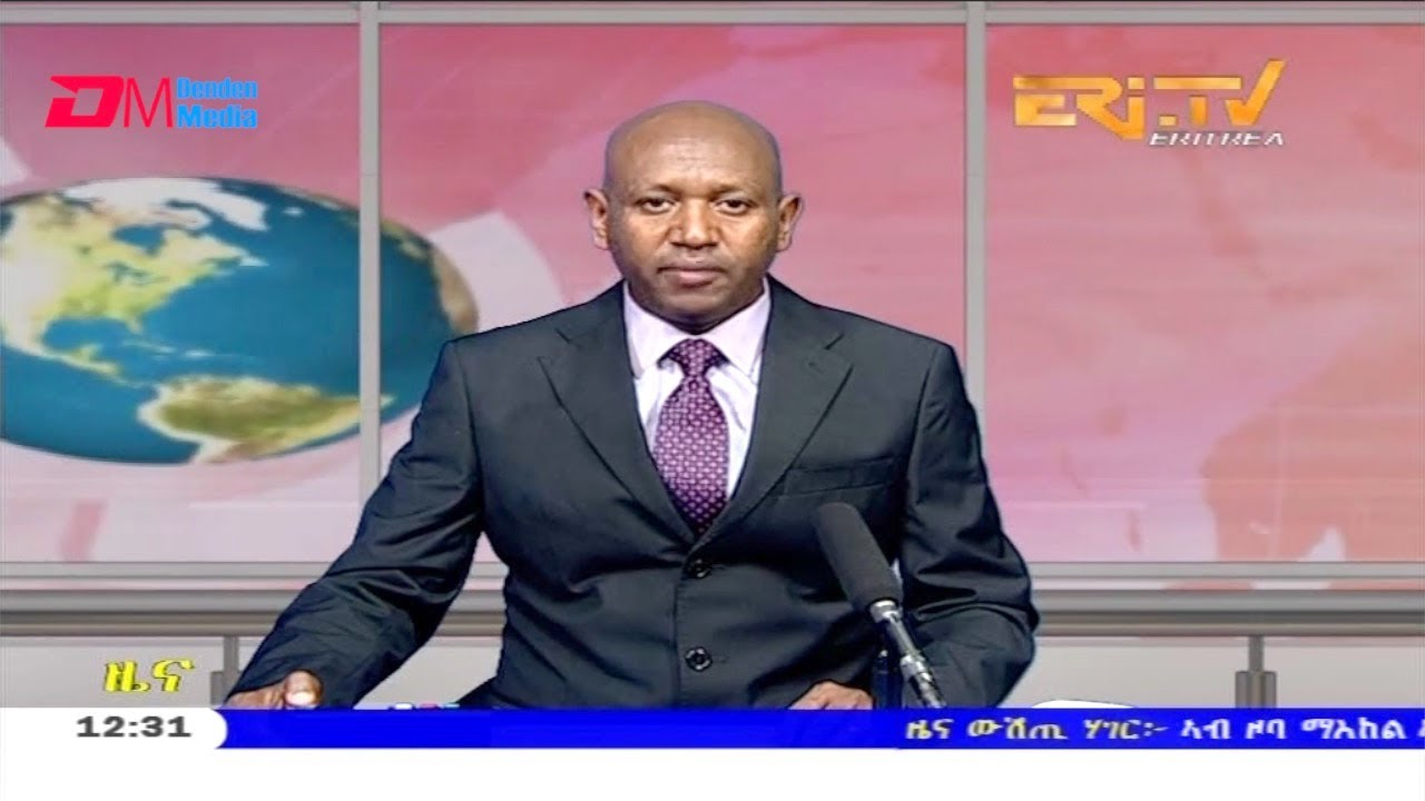 Midday News In Tigrinya For December 28 2020 Eri Tv Eritrea Youtube