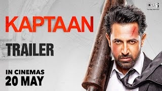 Kaptaan Trailer - Gippy Grewal, Monica, Karishma Kotak, Pankaj Dheer | Latest Punjabi Movie 2016