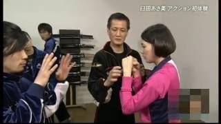 《ジャパンアクションクラブ代表》 西田真吾 オフィシャルサイト http:/...