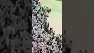 Makkah Masjid Al Haram Ghost (Jinn) walking after Prayer (salah)!!
