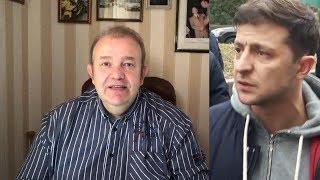 Володимир Зеленский на каналі Василя Климчука про розмитнення євроблях і не тільки.