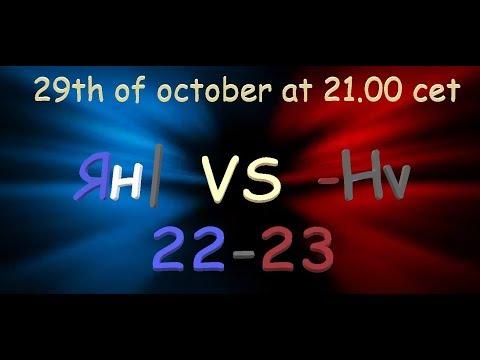 Hv vs Rh 29th of october at 21.00 cet
