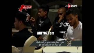 شاهد آخر محاضرة واجتماع لمرتضى منصور مع لاعبو الزمالك قبل نهائي افريقيا بساعات وماذا قال
