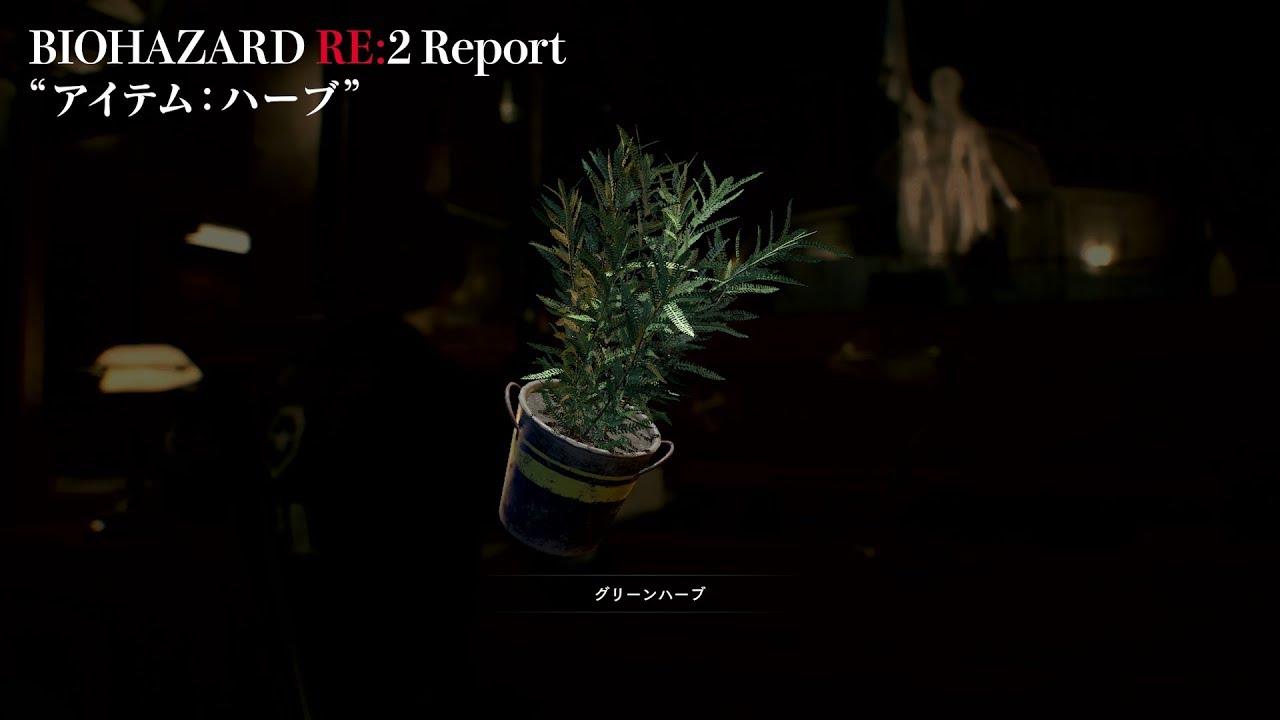 Трава, оружие и монстры с огромными языками появились в новых видео ремейка Resident Evil 2