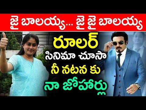 VijayaShanthi Shocking Comments